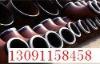 1.5D carbon steel elbow