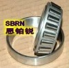 18590/18520Tapered Roller Bearings