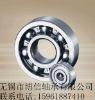 2011 China deep groove ball bearing6310