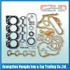 2011 auto parts Engine complete gasket set