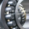 2011 auto spherical roller bearing