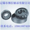 2011 auto taper roller bearing