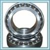2011 cheap high quality 7200AC Angular contact ball bearing
