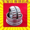 2011 high precise high imitation SKF IKO FAG TIMKEN KOYO NACHI NSK NTN THK cheapest stocks double row tapered roller bearings