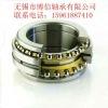 2011 high precision FAG self-aligning ball bearing