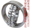 2011 high precision self-aligning ball bearing