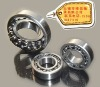 2011 high precision self-aligning ball bearing1215