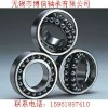 2011 high precision self-aligning ball bearing1216