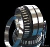 2011 high quality 32204  taper roller bearing(love making friends))