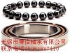 2011 single row self-aligning ball bearing