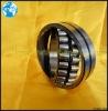 22210 HYIB Spherical Roller Bearing