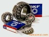 22309E High Precision Self-aligning roller bearing Original Packing (Size 320x480x121mm)
