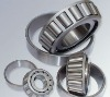 32948  Taper Roller Bearing ( high quality and cheap price)