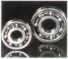 6004-ZNRDeep groove ball bearings