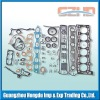 Best sale for TOYOTA Engine FULL SET GASKET