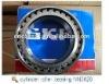 Cylinder roller bearing NN3020