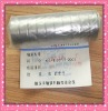 HRB good quality deep groove ball bearing 6201ZZ