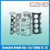 High Quality Full Set Gasket car engine