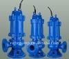 High head submersible sewage pump