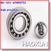 High  precision aligning ball bearing in reasonable price