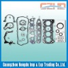 High quality Engine full gaskets sets OE NO.11400-76871