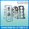 Hot seal Full Set Gasket gasket parts auto part
