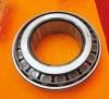 Inch series single-row tapered roller bearings 760/752