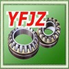 Industrial bearing sizes