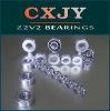 JYB 6300ZZ ABEC-3 Bearings