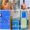 Pakistan hot-sell igbt induction heater