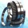 (SKF/FAG/KOYO/NTN....)     Tapered Roller Bearing  30304/P6