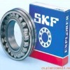 SKF bearing  NUP2207ECP  best discount for National day!!