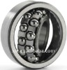 SKF high quality self-aligning ball bearings 1208