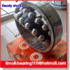 Self-aligning ball bearing 1213 available from stock