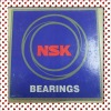 Supply NSK bearing(high quality)