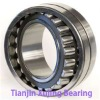 Supply good quality and function spherical roller bearings