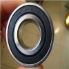 Supply nsk 6204Z Deep groove ball bearing