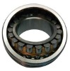 Supply spherical roller bearings in stock