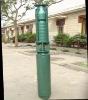Water pump/QJ series electric water pump