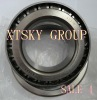 XTSKY tapered roller bearing 32216