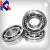 deep groove ball bearing supplier