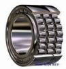 high quality cylindrical roller bearing SL14924