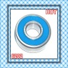 nsk 6202 Deep groove ball bearing(OEM)