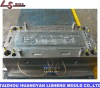 plastic household mould