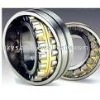 spherical roller bearing SKF