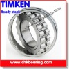 timken Spherical Roller Bearing --QUICK DELIVERY